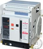 框架断路器 RMW45-3200/3P 【抽屉式】