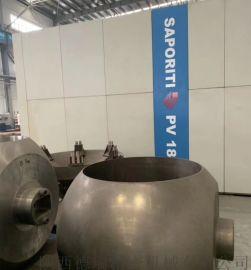 意大利萨波里蒂PV1800球面五轴加工中心
