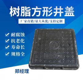 【树脂井盖】方形树脂井盖  500*500*50