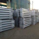 陝西鋼板加工件,聲屏障立柱廠家