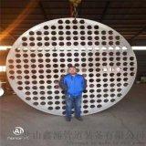 18Cr白鋼法蘭304不鏽鋼法蘭|ASME美標法蘭