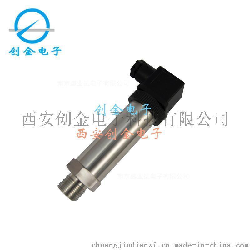 通用壓力變送器 氣壓水壓油壓感測器