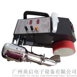 LC-3000A拼接机