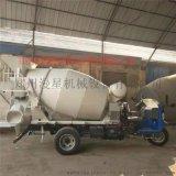 改裝小型攪拌車,三輪水泥攪拌罐車,混凝土攪拌運輸車