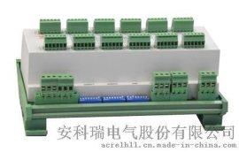 數據中心能耗監控裝置 安科瑞 AMC16系列