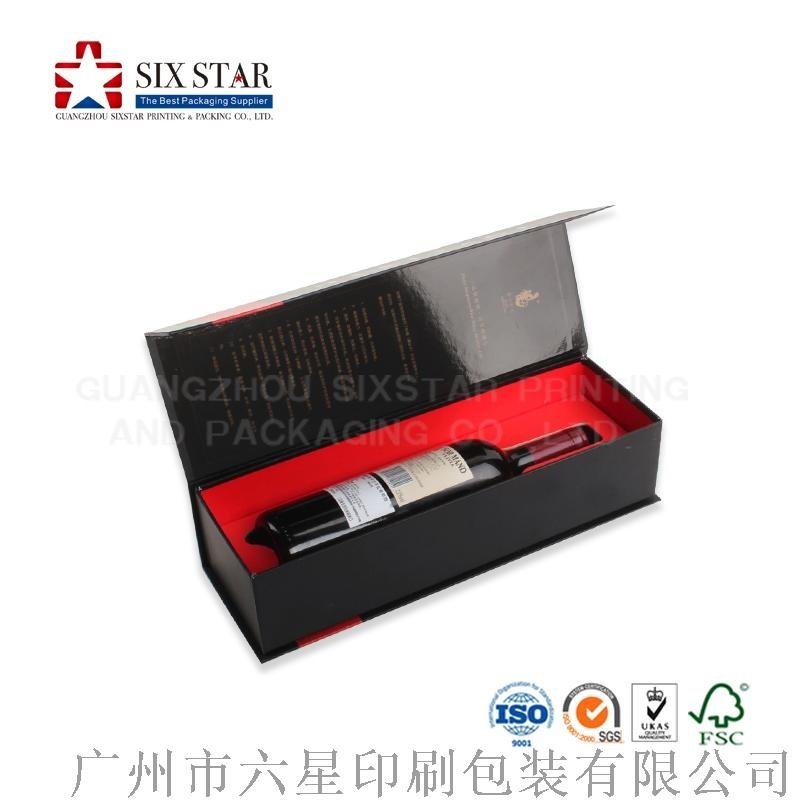 優質葡萄酒紅酒包裝盒摺疊盒書型盒精裝盒酒盒設計定做