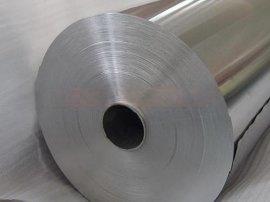 铝箔制品5