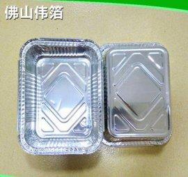 一次性铝箔饭盒 打包锡纸盒 方形锡箔盒
