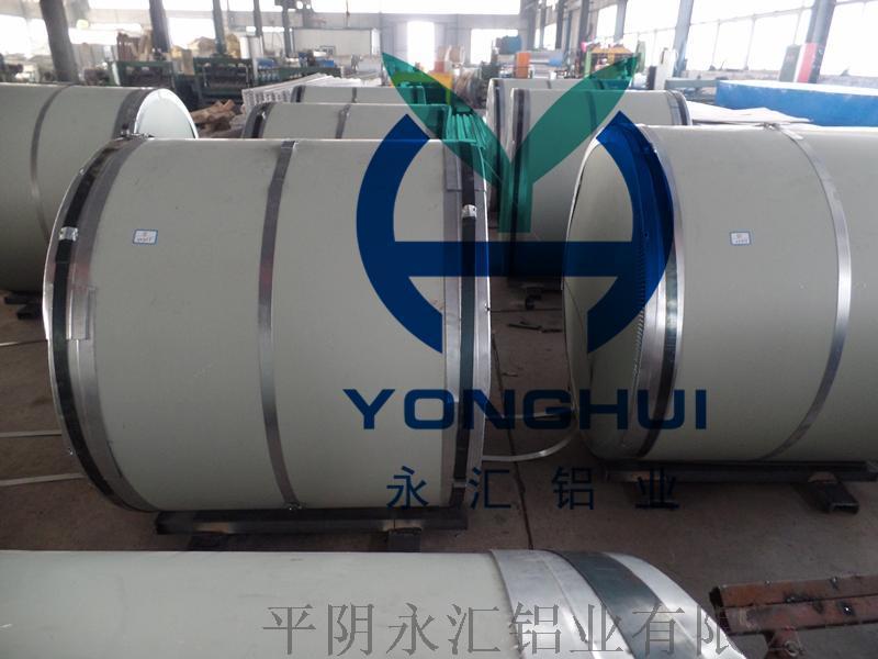 3a21防腐保温合金铝卷出口包装x永汇铝业