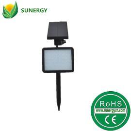 48LED光控感应太阳能泛光灯草坪灯插地灯五档可调光太阳能庭院灯