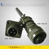 5015美军标系列产品航空插头插座
