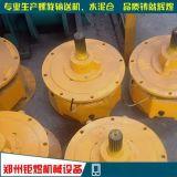 螺旋输送机配件 水泥螺旋输送泵减速机 管式螺旋输送机
