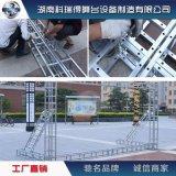 湖南長沙廠家直銷20鋼鐵桁架方管桁架鐵桁架