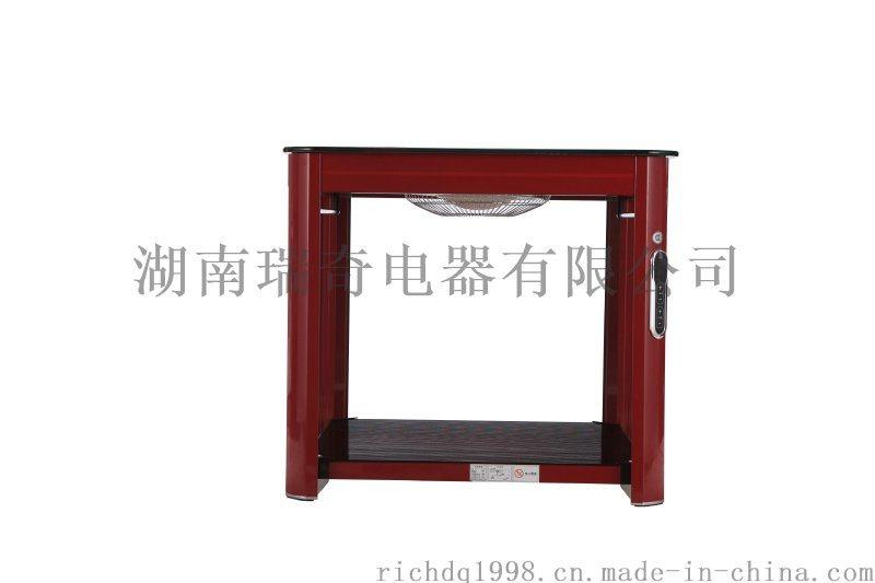 湖南瑞奇L2-180旭日吉光多功能智能家居电取暖桌办公桌