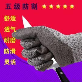 防切割手套防割防刺迪耐玛纤维pu涂层浸胶军迷工业工作劳保手套