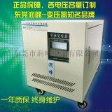 东莞润峰日本小松冲压机降压器专用380V转220V200V三相干式变压器15kva