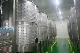 大型青稞酒酿酒设备|全自动青稞酒生产线|年产500吨黑青稞酒生产线预算