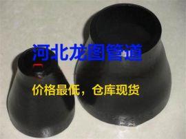 一件起批DN150 GB12459国标碳钢同心大小头