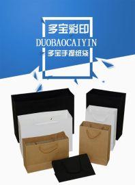 常州多宝定做各类广告礼品袋 通用手提纸袋