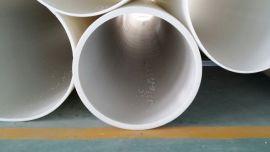 供应frpp管件标准-pp管规格