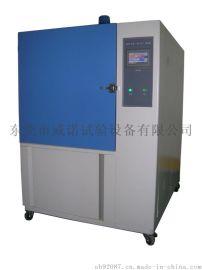EB-LQ-80R高低温低气压试验箱
