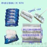 天佐W2701靜電除塵替換巾