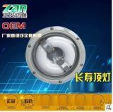 長壽頂燈NFC9176低頂燈