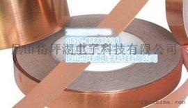 双导铜箔胶带双导电铜箔纸导电屏蔽胶带信号加强5-10-20cm1米包邮