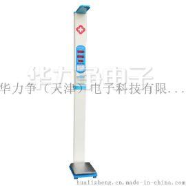 超声波儿童秤/儿童电子称/身高体重测量仪