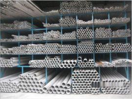 304不锈钢冷轧无缝管