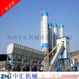 中汇机械HZS-90站混凝土搅拌站商品混凝土搅拌站