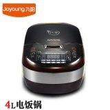 九陽220V電飯鍋4L鐵斧電飯煲