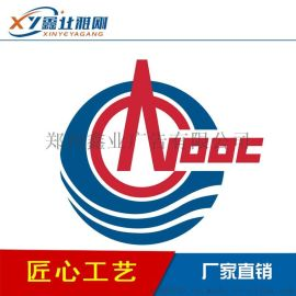 中海油加油站檐口发光字 发光灯带红带蓝带 出入口灯箱油品灯箱