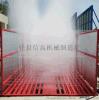 工程车辆洗车机 超声波清洗机  高压洗车台