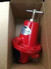 力高REGO的1588VN型液化气LPG减压阀