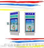 专业生产德兴市公交站台,宣传栏,广告垃圾箱