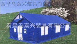 秦兴供应厂家大量批发新款移动救灾棉帐篷 应急救援帐篷