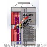 干式立式环保柜 环保设备 废气处理 EVT-V200