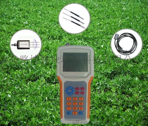 路博LB-WSYP土壤温度水分盐分PH速测仪