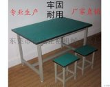 木板生产流水线 防静电流水线 电子生产防静电生产线