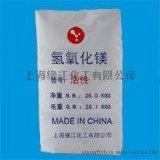 阻燃抑烟塑料填充无机物活性氢氧化镁环保型阻燃剂氢氧化镁
