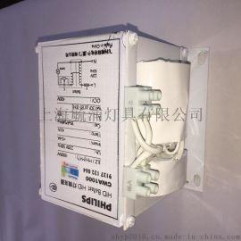 飛利浦CWA1000W斯塔森漏磁式美標金滷燈鎮流器