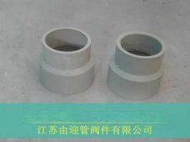 专业销售PPH异径管 优质环保卫生PPH管件