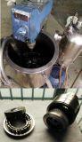 GMD2000/4石墨改性機油研磨分散機