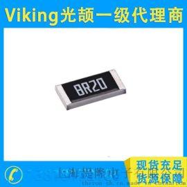 Viking光颉电阻,现货精密电阻06030.1%电阻