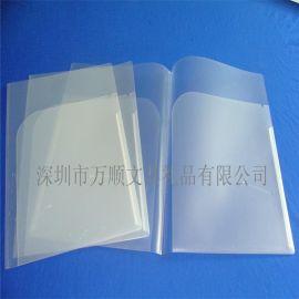 塑料L型文件夹,透明封面二页夹,不反光二页夹