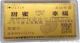 深圳定做小克重金条红包礼品厂家纯金999金条直销加工厂