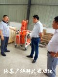 武汉新型石膏砂浆喷涂机价格查询