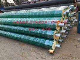 深圳钢套钢保温管 厂家 价格 报价 成本
