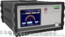 便携式红外线CO分析仪GXH-3050A